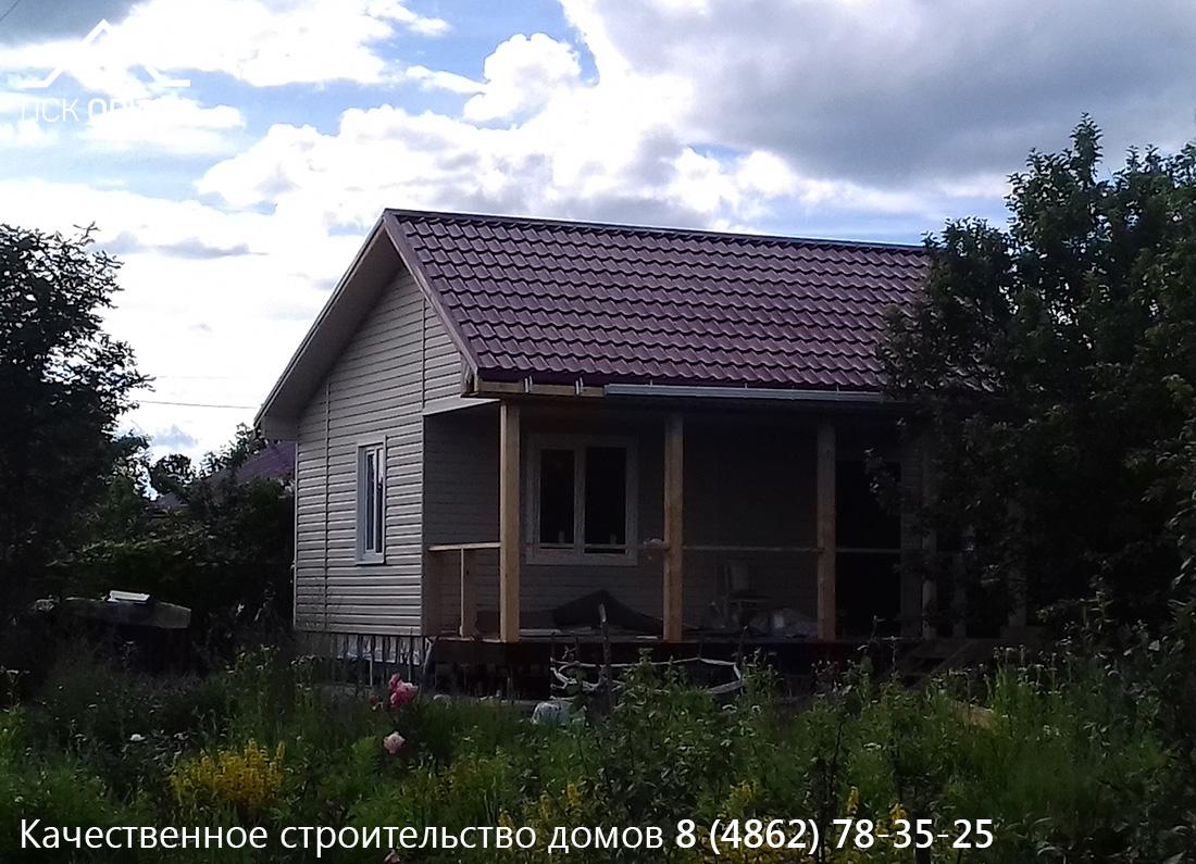 news-30.05.2017-30