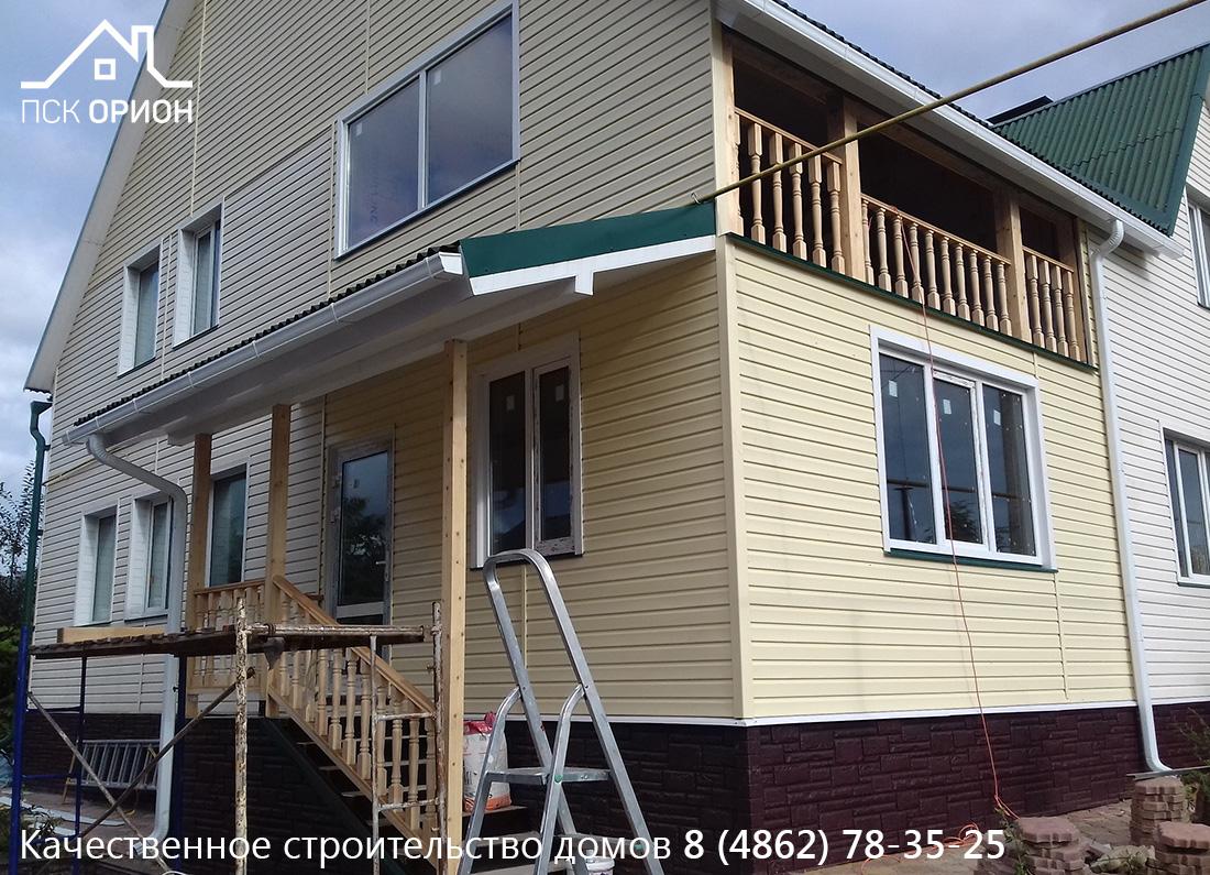 Пристройка с балконом к жилому дому, реконструкция крыши