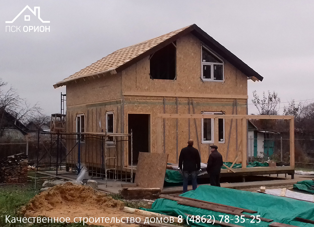 Alberta-project.20