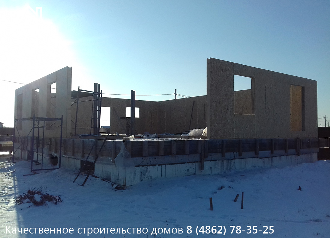 house-142-01