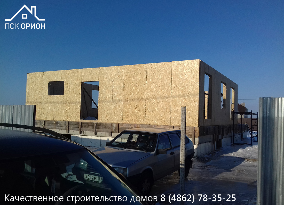 house-142-02