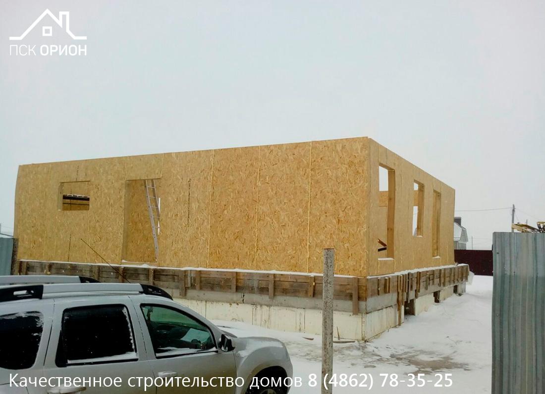 house-142-05