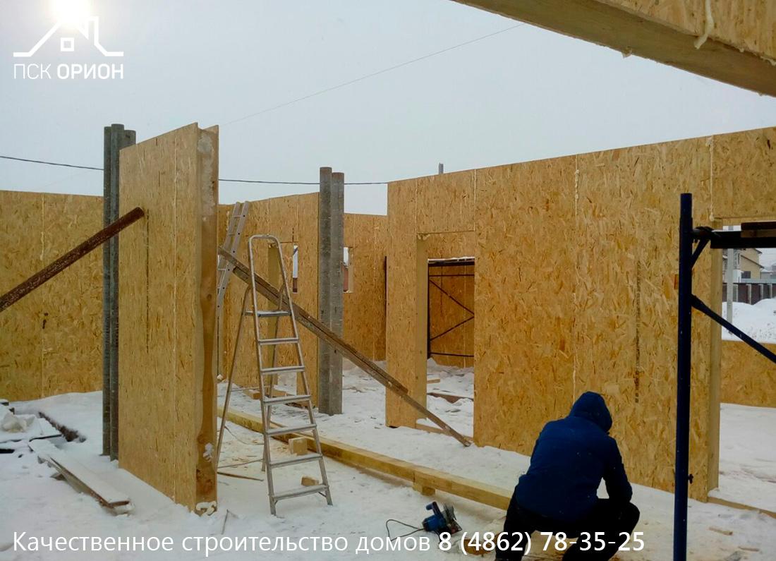house-142-06