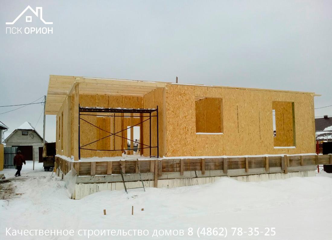 house-142-08