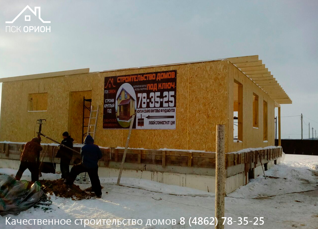 house-142-09