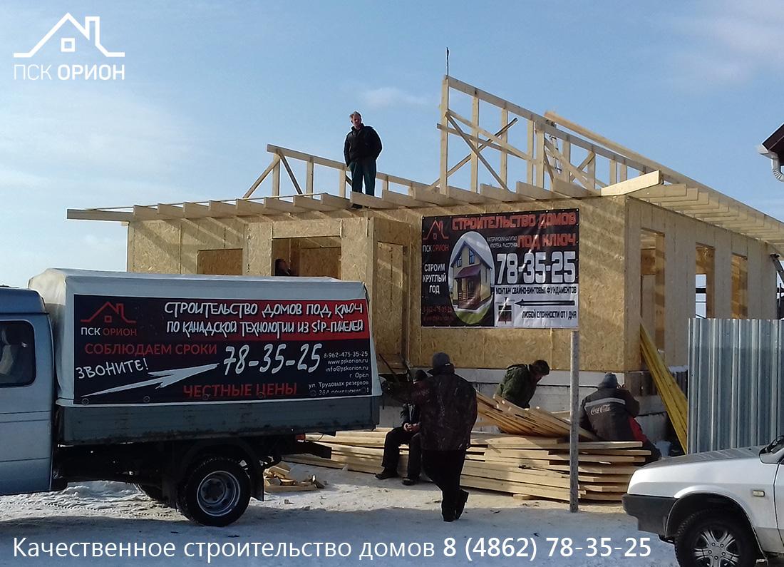 house-142-10