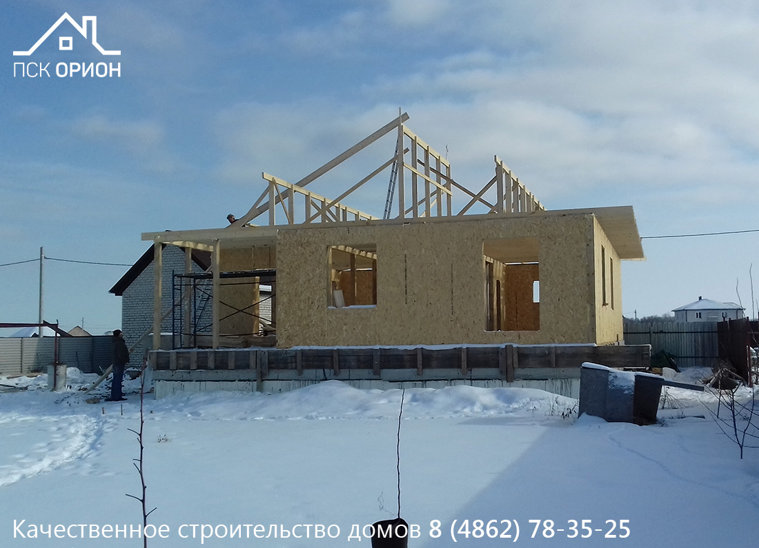 house-142-11