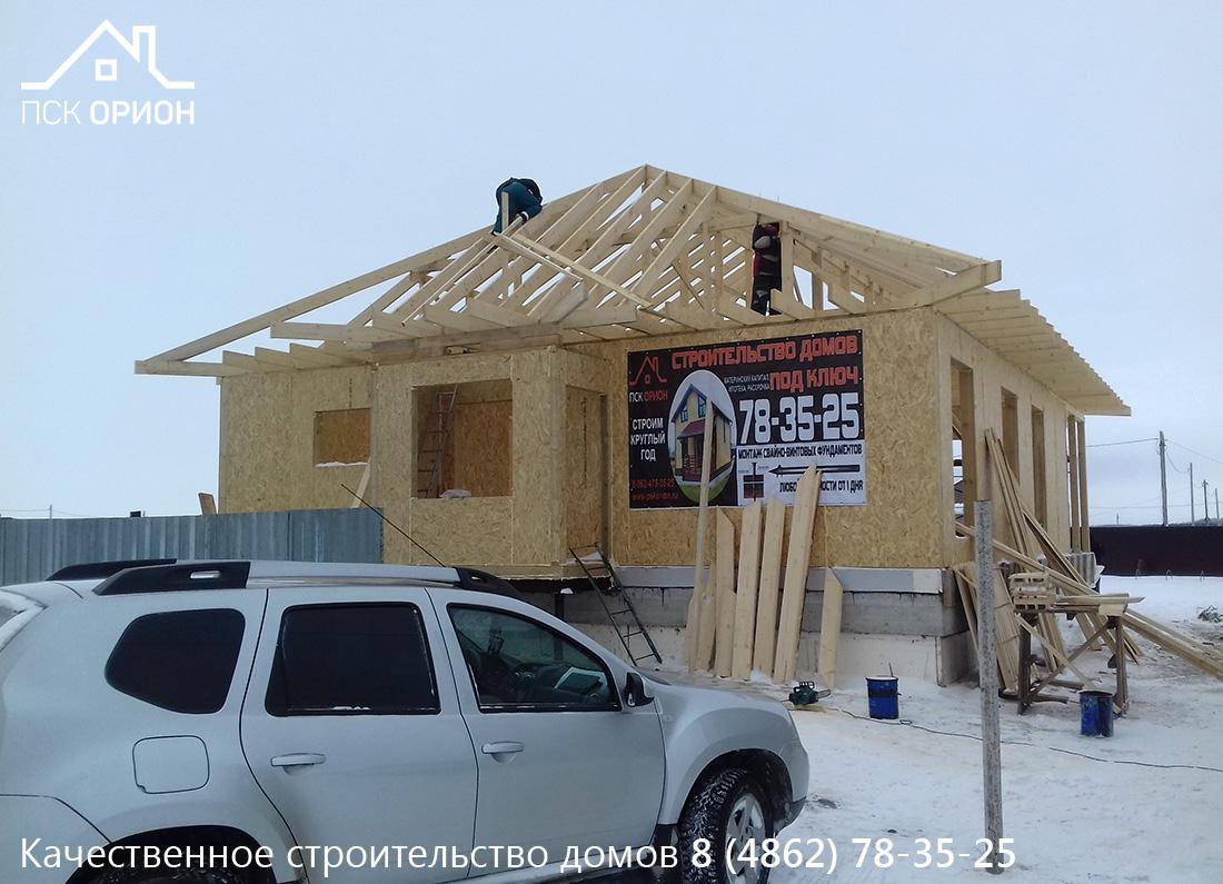 house-142-13