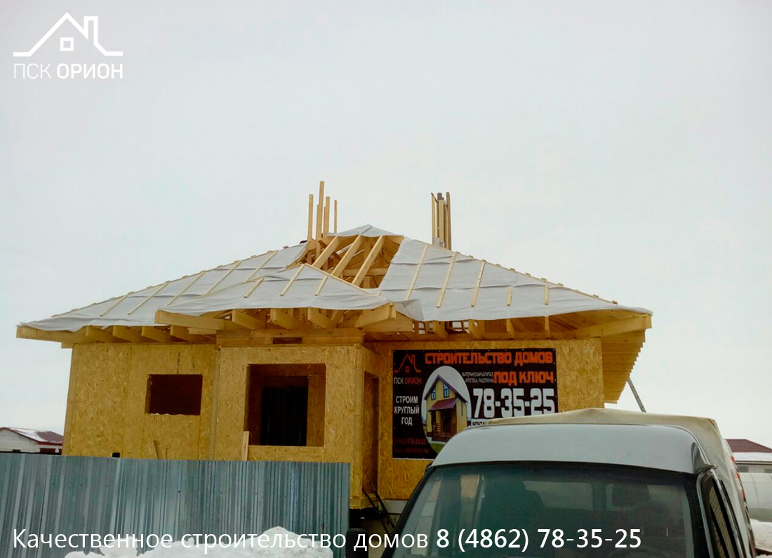 house-142-15