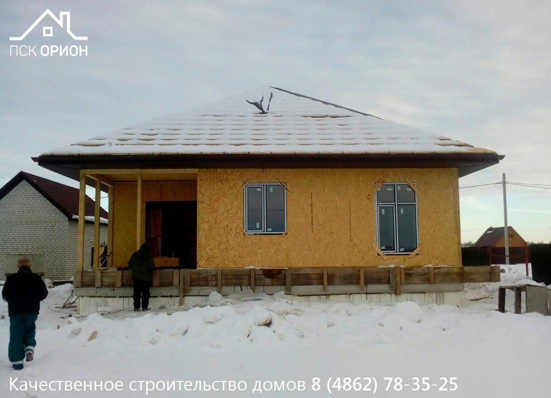 house-142-18