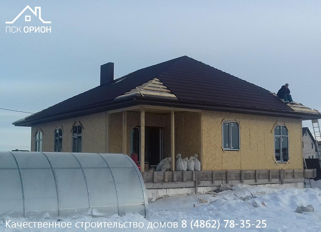 house-142-20