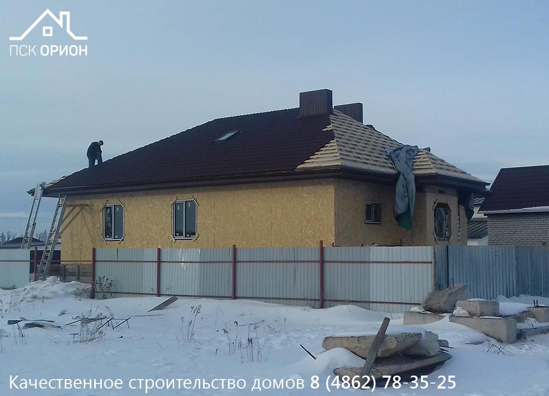 house-142-21