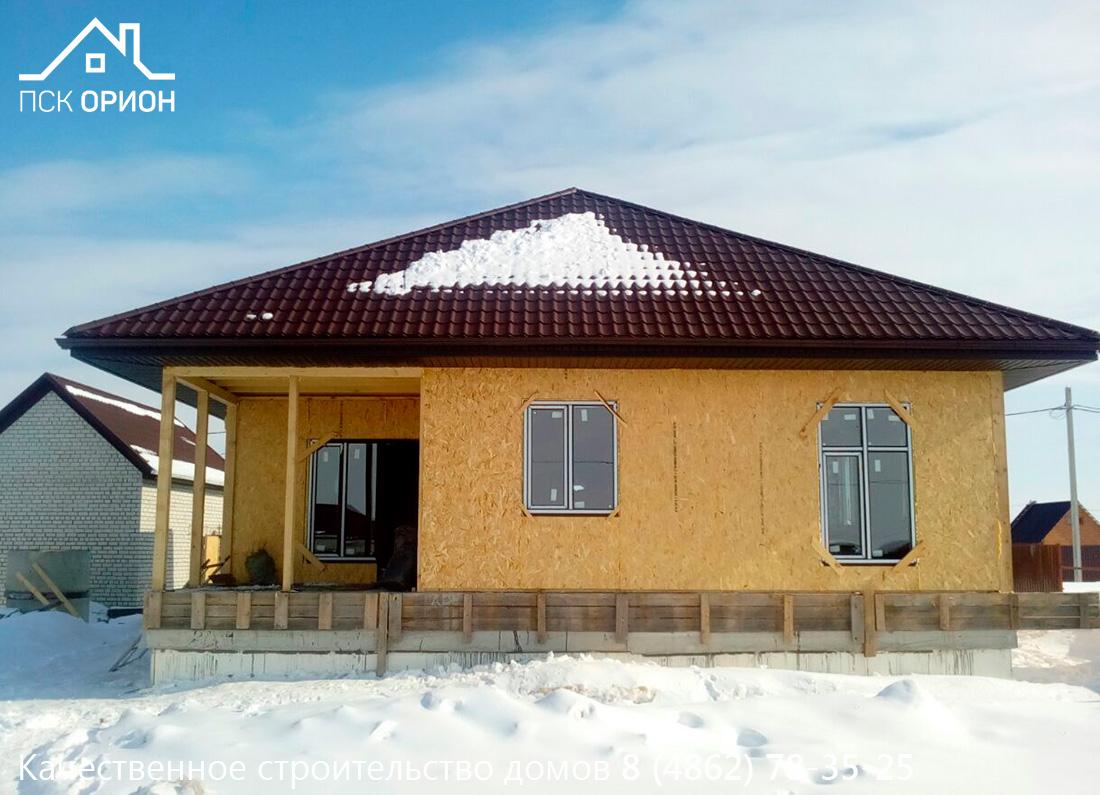 house-142-23