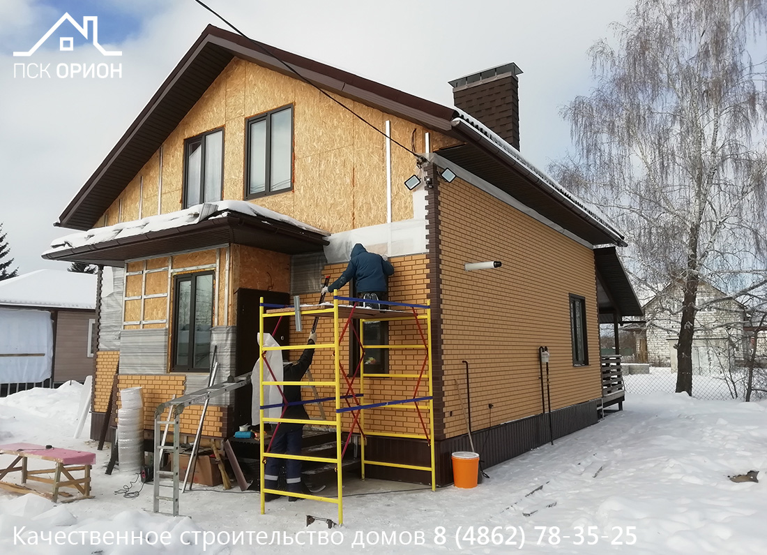 Мы продолжаем строительство дома 150 м2 «Под ключ» в Орловском районе!