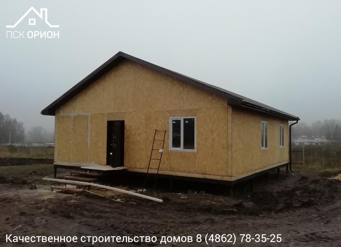 Мы завершили строительство жилого дома 100 м2 в Орловском районе.