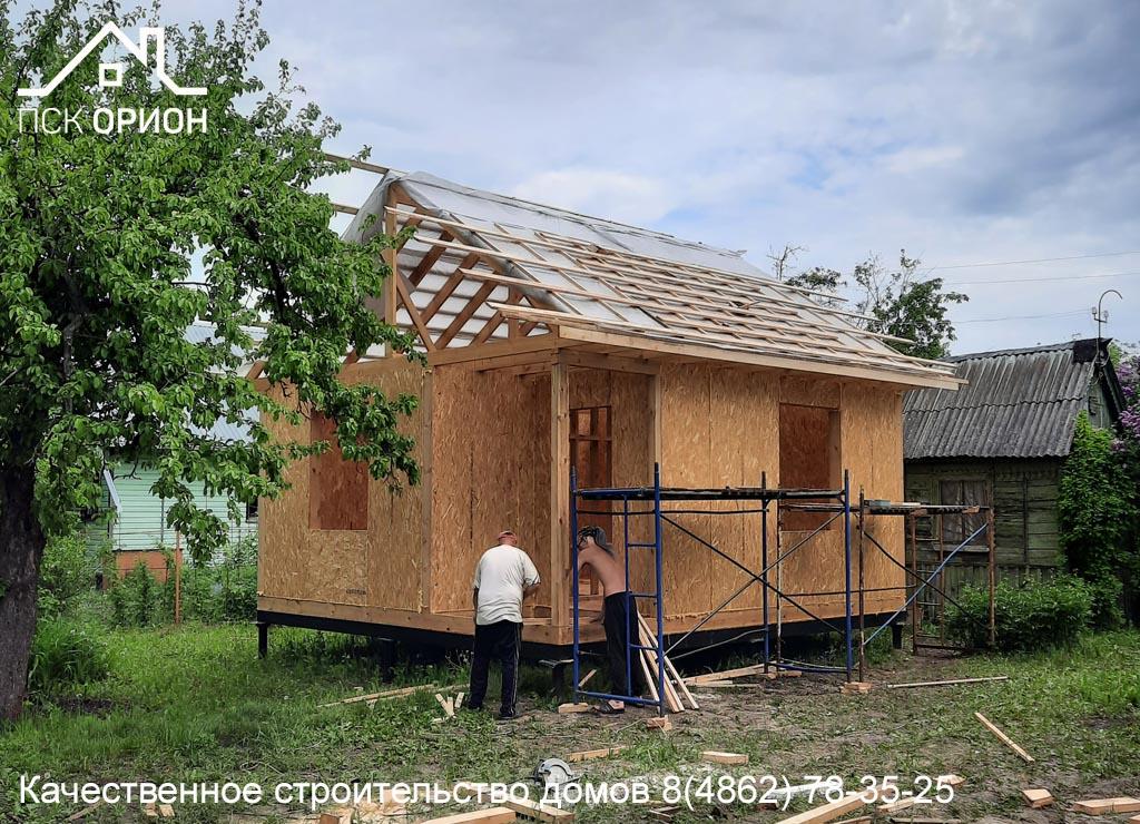 Мы ведем строительство дачного дома 36 м² в г. Орёл.