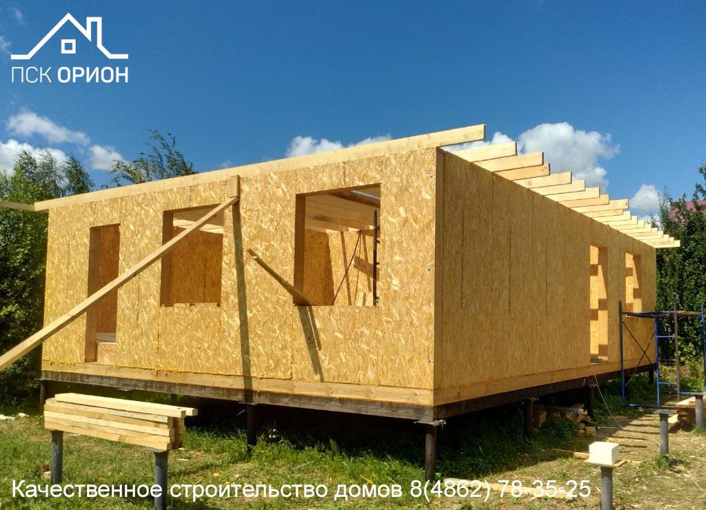 Мы ведем строительство жилого дома 75 м² в г. Орёл.