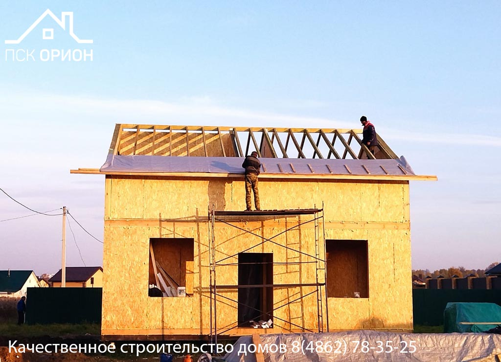 Мы ведем строительство жилого дома 147 м² в Орловском районе.